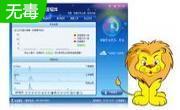 瑞星全功能安全软件2011官方版