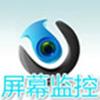 LSC局域網控制軟件
