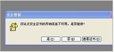 cad2008无法激活怎么办?Autocad2008注册老是激活错误解决方法