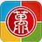 無限寶互動平臺 12.0 官方版