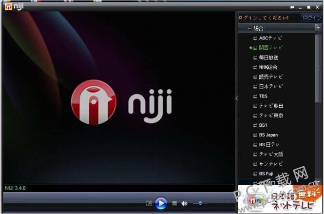 Niji日语免费直播电视截图0