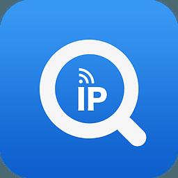 QQ查IP地址查詢器 1.98 綠色版
