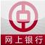 工商银行网上银行官方版