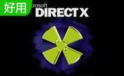 DirectX 11(DX11)段首LOGO