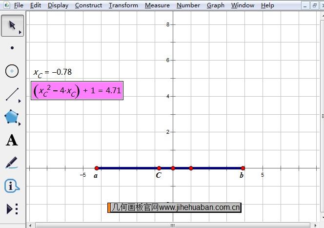 计算函数值