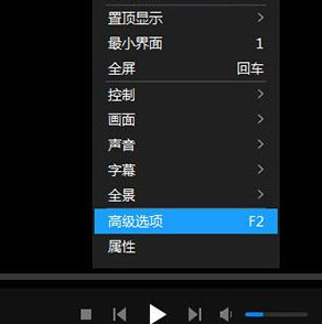 暴风影音闪电版中调节字幕以及字体的具体操作方法