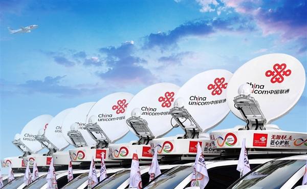 中国联通:共建共享5G不但覆盖范围?#23545;?而且更快