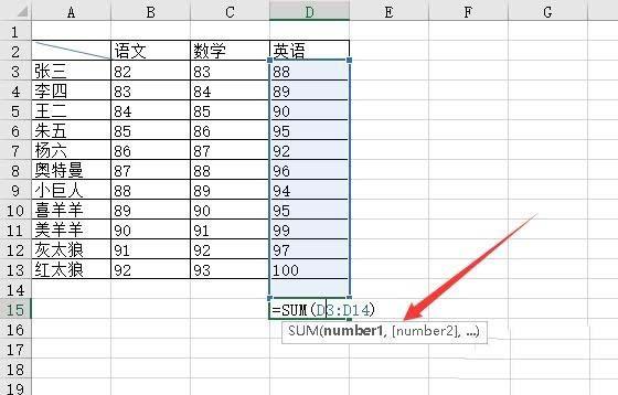 在excel2016里开启输入时提示函数参数功能的教程
