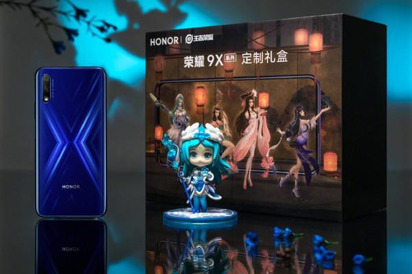 榮耀9X系列《王者榮耀》定制禮盒來了 內含人物手辦