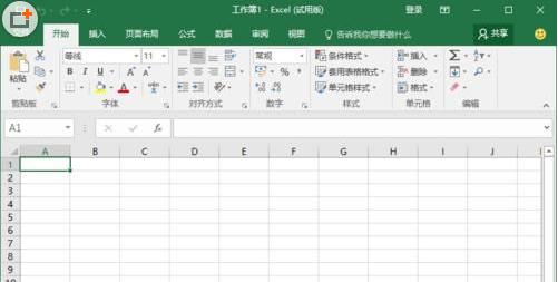 怎么在Excel2016中使用全新菜单选项卡?
