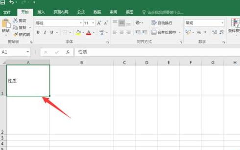 Excel2016怎样改变文字角度?Excel2016改变文字角度教程