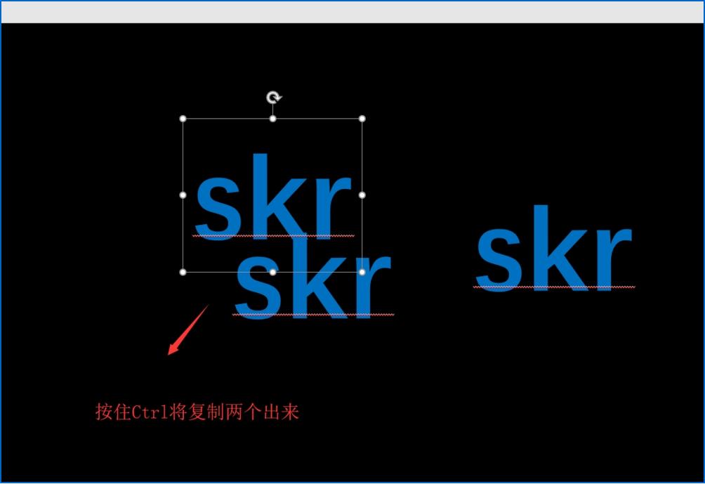 如何用ppt设计多色重叠的艺术字体 用ppt设计多色重叠的艺术字体的教程