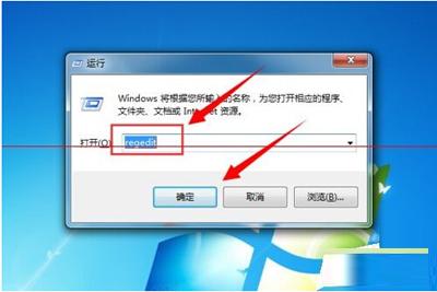 office 2007快速更换密钥