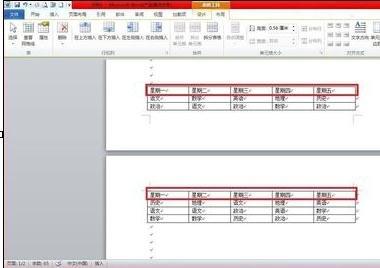 在word2010中设置表格标题跨页的图文教程