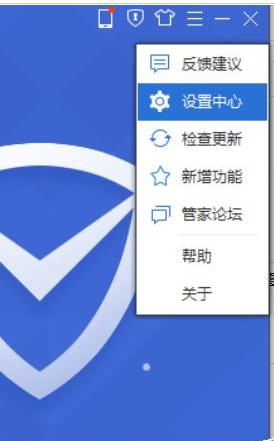如何使用腾讯电脑管家设置qq浏览器划词搜索功能?