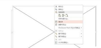 使用Office2007在PPT中添加Flash文件的详细步骤