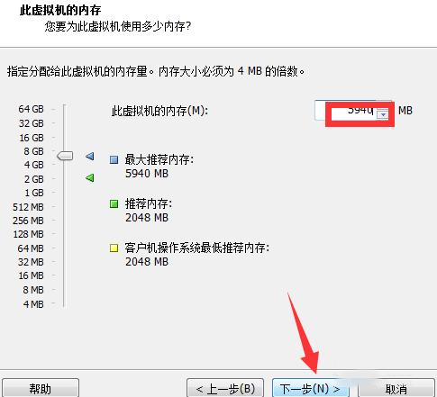 VMware建立ios虚拟机的图文操作讲解