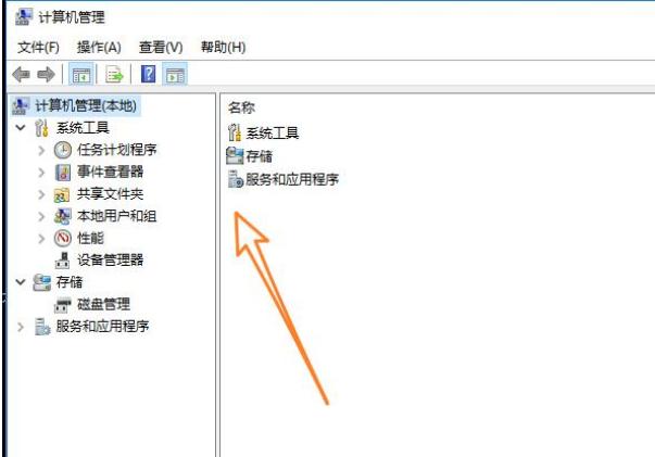 彻底卸载VMware虚拟机的具体方法介绍