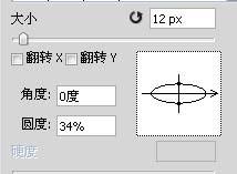 photoshop设置虚线的操作步骤
