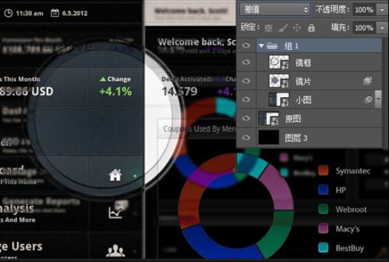 如何在Adobe Photoshop CS6中制作放大镜动画效果图?