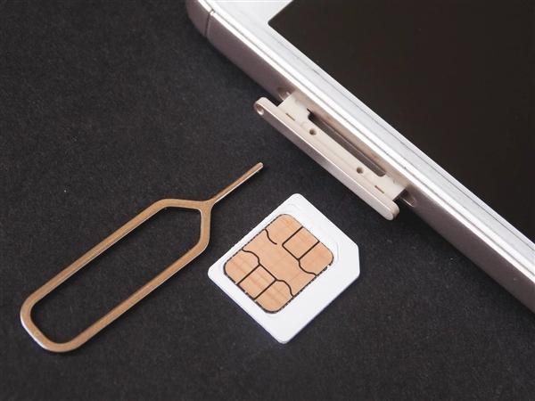 三大運營商實行新規:辦手機號要全面實施人像比對