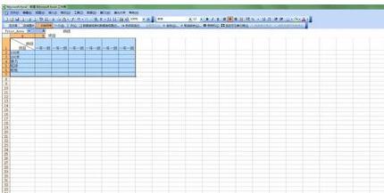 如何在excel2016制作并打印表格?