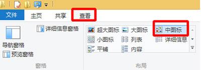 搜狗输入法弹出搜狐广告怎么办?弹出搜狐广告的解决方法