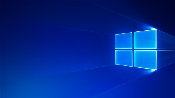 微軟或本周小范圍測試Win10 20H1:正式版明年春季發