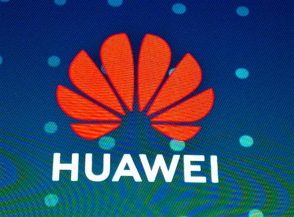 華為成立云計算公司 注冊資本5000萬元