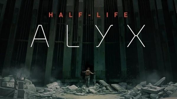 單機游戲不死:《半條命》新作是純粹的單機游戲