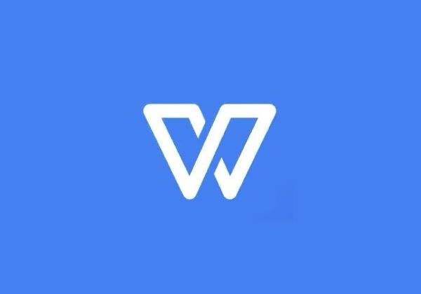 良心国产软件!WPS连续35周蝉联Mac商店免费榜榜首
