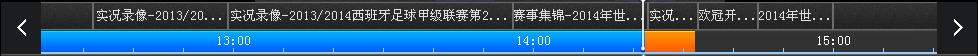cntv客户端