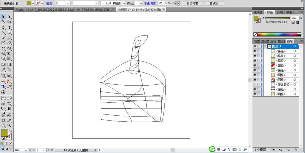 ai制作可口蛋糕的操作流程
