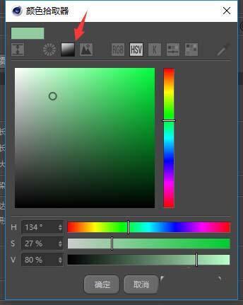 C4D中物体对象更换颜色的具体操作流程