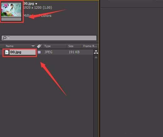 利用AE给图片打造出spotlight光照效果的详细操作