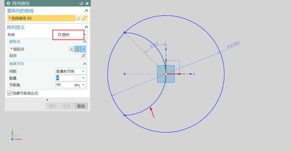 使用ug绘制几何图形的操作过程