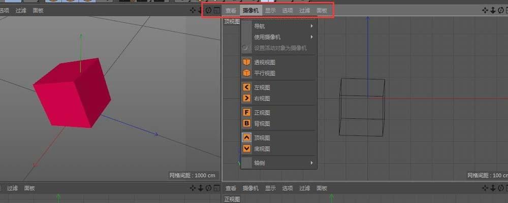 c4d中绘制物体的具体流程介绍