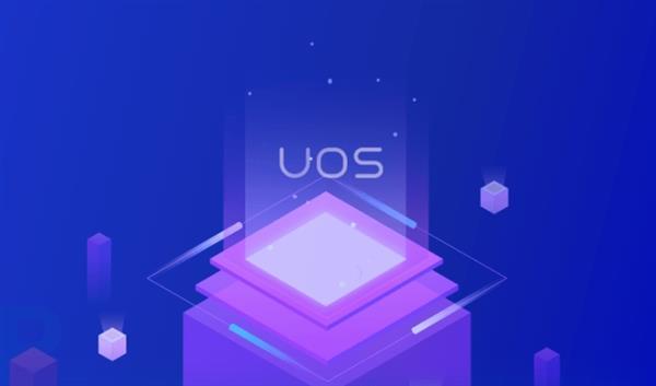 國產操作系統UOS適配晟元指紋識別 龍芯/兆芯等平臺一鍵解鎖