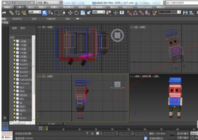 3dmax导出图片的具体操作步骤