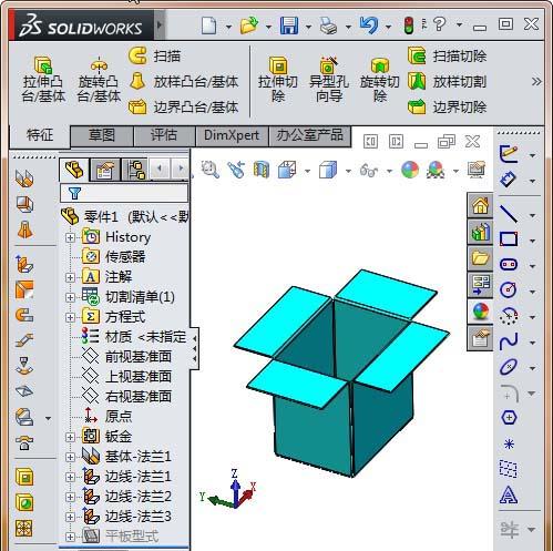 教大家利用solidworks制作钣金盒子展开的动画