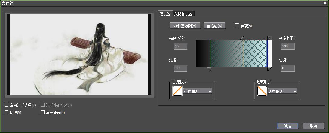 处理图片素材