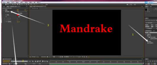 利用Ae制作出3D文字效果的详细步骤