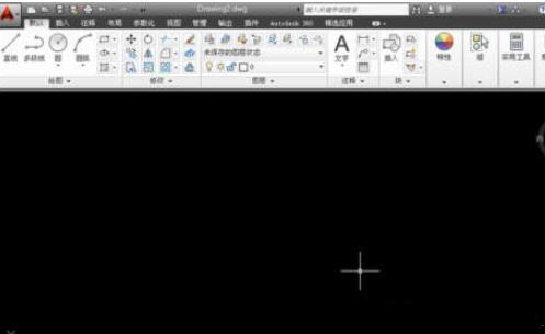 AutoCAD2019定坐标点的图文教程