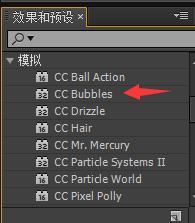教大家使用AE为视频加上气泡上升的浪漫效果