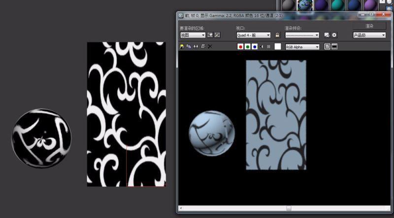 怎么在3DMax中制作镜面雕花玻璃效果?
