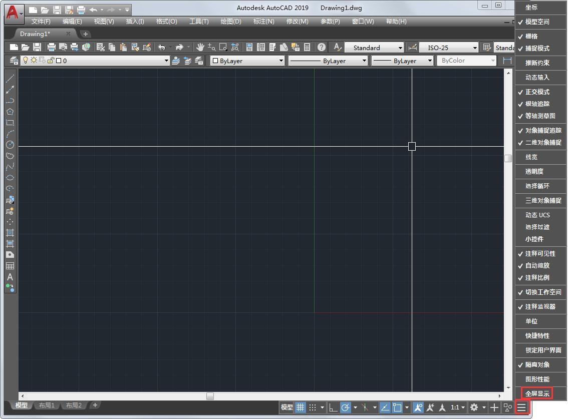 AutoCAD2019全屏显示的设置方法
