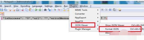 NotePad++怎样添加json插件?添加json插件教程