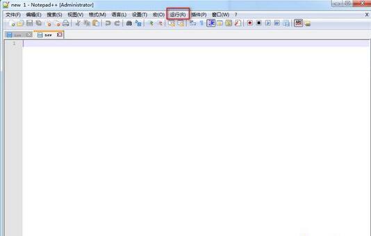 Notepad++代码编辑器如何设置自定义快捷键?
