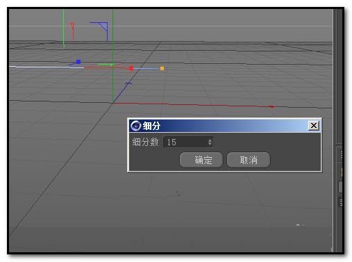 使用c4d绘画出喇叭模型的具体操作方法