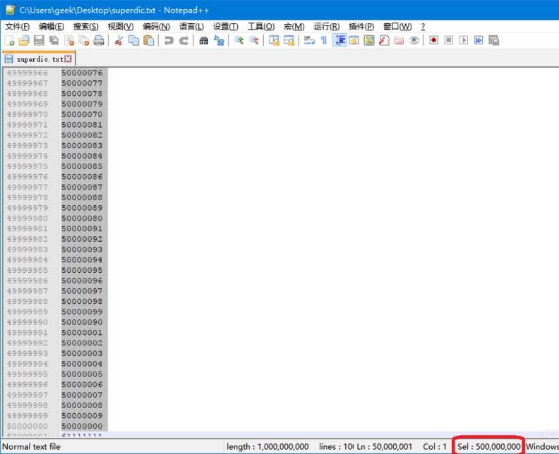 Notepad++分割大文本文件的详细步骤